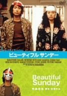 Beautiful Sunday [DVD]