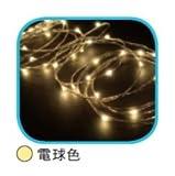 コロナ産業 室内用LEDジュエリーライト50球 JE50D LED色:電球色