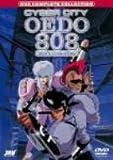 CYBER CITY OEDO 808 コンプリート・コレクション [DVD]