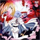 スレイヤーズ TRY Vol.4 [DVD]