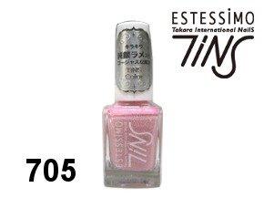 TINS カラー #705