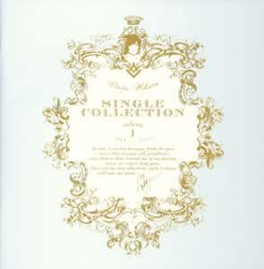 Utada Hikaru SINGLE COLLECTION VOL.1