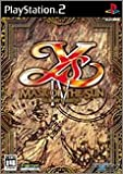 Ys IV: Mask of the Sun -a new theory- [Japan Import]