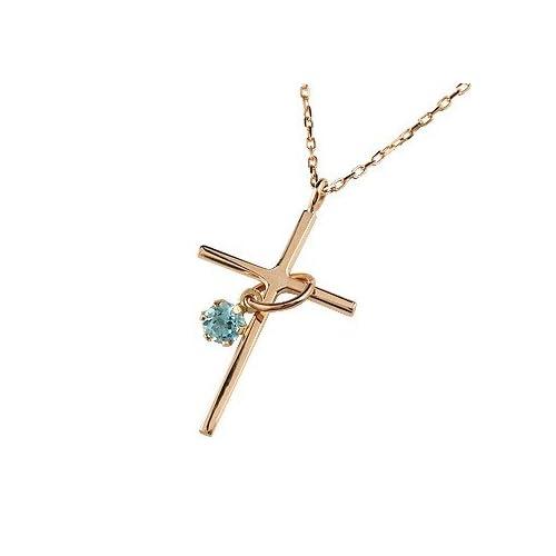 [アトラス] Atrus クロス ネックレス ブルートパーズ ペンダント ピンクゴールドK18 ローズゴールド 18金 十字架 ペンダント 地金 華奢 シンプル クロス 11月の誕生石