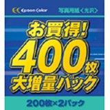 EPSON 写真用紙 L判写真サイズ 400枚入り KL400PSK