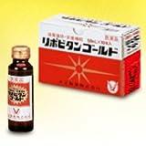【第2類医薬品】リポビタンゴールド 50mL×10