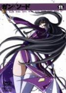 ガン×ソード VOL.11 [DVD]