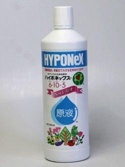 ハイポネックス Newレイシオ 【原液】800ml