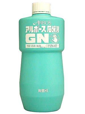 アルボース石鹸液 GーN 1kg