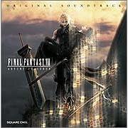 アドベント・チルドレン ファイナルファンタジーVII オリジナル・サウンドトラック ACFFVII ACFF07