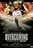 OVERCOMING -�ġ��롦�ɡ��ե�� ��Ʈ�ο���- [DVD]