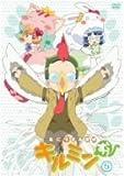 あにゃまる探偵キルミンずぅ 5 [DVD]