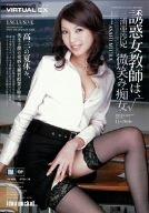 バーチャルEX 三浦亜沙妃 [DVD]