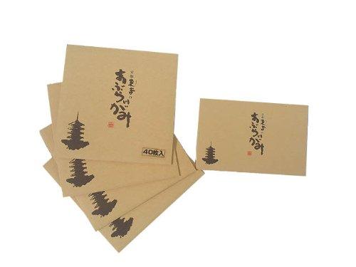 京都東寺のあぶらとりがみレギュラーサイズサービスセット