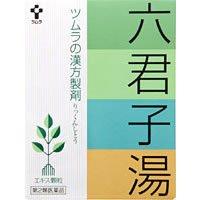 【第2類医薬品】ツムラ漢方六君子湯エキス顆粒 24包