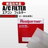 プレマシー CP8W CPEW エアコンフィルター 1PR1 送料無料(北海道・沖縄除く) PM2.5に対応!
