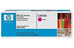 HP LaserJet C4151A Magenta Print Cartridge in Retail Packaging