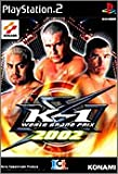 「K-1 WORLD GRAND PRIX 2002」の画像