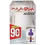 ノーマットセレクト90日セットホワイト