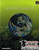 スクウェアソフト ミレニアムコレクション ブレイヴ フェンサー 武蔵伝 (スペシャルパック)