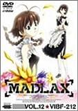 MADLAX VOL.12 [DVD]