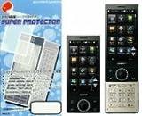 Super Protector(クリスタルクリア) HYBRID W-ZERO3(WS027SH)