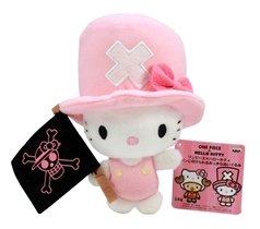 One Piece x Hello Kitty Plush Ball Chain – 47828 – 5″ Chopper Kitty + Pirate Flag image