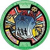 妖怪ウォッチ 妖怪メダル零 Z-2nd/フシギ族/あやまり倒し