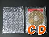 プチプチ袋ベロ付(エアキャップ袋) CD・小物入れ 【50枚】