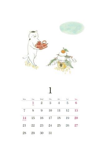 「きょうの猫村さん」壁かけカレンダー 2008年
