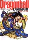 Dragonball LANDMARK 少年編~フリーザ編―ドラゴンボール完全版公式ガイド (ジャンプコミックス)