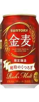 サントリー 金麦 琥珀のくつろぎ 350ml*6缶パック×2パック