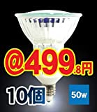 ダイクロハロゲン電球 ハロゲンランプ 口金E11 50W JDR110V50W-E11 【10個セット】