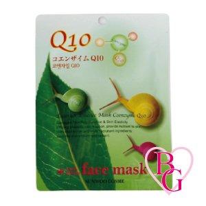 snail mucin face mask Q10