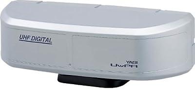 YAGI 地上デジタルアンテナ シルバー UWPA(S)