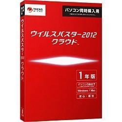 TRENDMICRO ウイルスバスター2012 クラウド 1年版 パソコン同時購入用 [Windows&Macソフト]