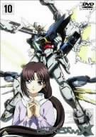 機動新世紀ガンダムX 10 [DVD]