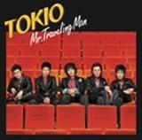 Mr.Traveling Man(初回限定盤C)(DVD付)