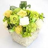【お祝い・記念日・誕生日・フラワーギフト・バラ】 ホワイトバスケット★グリーン系★(プリザーブドフラワー)