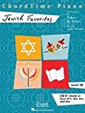 ChordTime Piano - Level 2B Softcover Jewish Favorites
