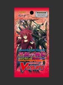 Cardfight Vanguard - Cavalry of Black Steel - Booster Pack - 1