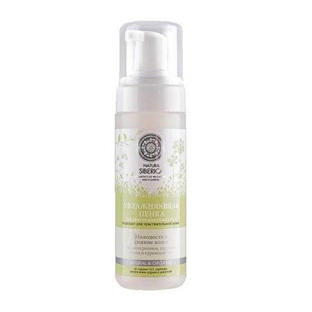 natura-siberica-natural-organic-moisturizing-foam-for-eye-makeup-remover-for-sensitive-skin-with-rho