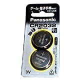 Panasonic リチウムコイン電池 2個入 CR-2032/2P