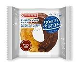 ヤマザキ ドーナツステーション オールドファッションドーナツ(チョコ)×3個 Yamazaki Donuts Stasion
