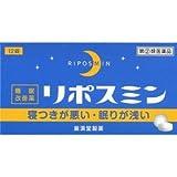 【指定第2類医薬品】リポスミン 12錠 ×5