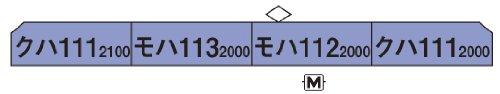 Kato 10-807 JR Series 113 Yokosuka Line 4 Cars Set N scale
