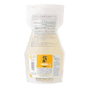 リスブラン 省資源パウチ袋タイプ専用エコロポンプは別売り肌をいたわりながら清潔に