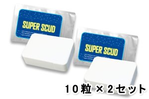 SUPER SCUD 2個 サイズアップ 男性用