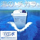サンゴ循環式ピッチャー「イオリー水」