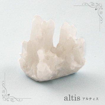 パワーストーン浄化アイテム 【altis 水晶クラスターミニ】